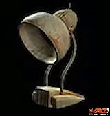 Fallout 4: Desk Lamp - Orcz.com, The Video Games Wiki