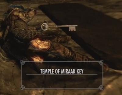 Skyrim ключ игры