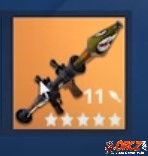 Legendary Sb Launcher Fortnite Fortnite Battle Royale Legendary Rocket Launcher Orcz Com The Video Games Wiki
